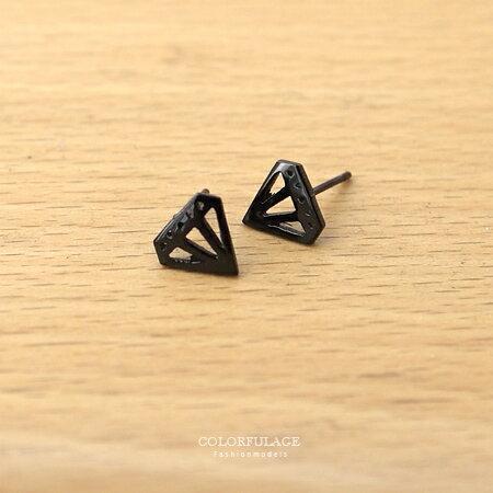 耳針耳環 立體亮面鏤空鑽石造型鋼製黑色系 層次感時尚配件 柒彩年代【ND194】鋼針材質 0
