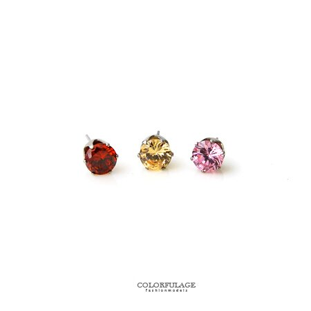 耳針 圓形鋯石奢華單鑽7mm耳針耳環 簡約耀眼 中性款男女適宜 七色售 柒彩年代【ND201】單支價格 0