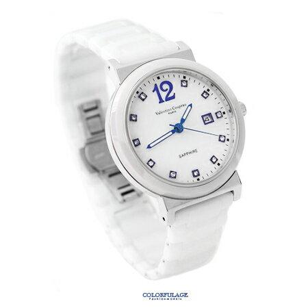 Valentino范倫鐵諾 獨特隱約刻度精密全陶瓷手錶腕錶 貼心日期窗設計 柒彩年代【NE1507】單支價格