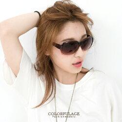 太陽眼鏡 MIT台灣製墨鏡 氣質時尚方框素面遮陽眼鏡 名媛小臉必備 柒彩年代【NY304】抗UV400