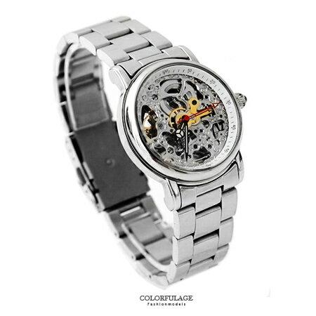 Valentino范倫鐵諾 自動上鍊機械不鏽鋼腕錶手錶 精緻雙面鏤空 柒彩年代【NE1467】