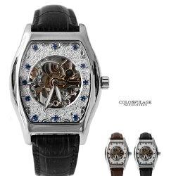 Valentino范倫鐵諾 經典酒桶自動上鍊機械不鏽鋼腕錶手錶 雙面鏤空 柒彩年代【NE1505】附贈原廠禮盒