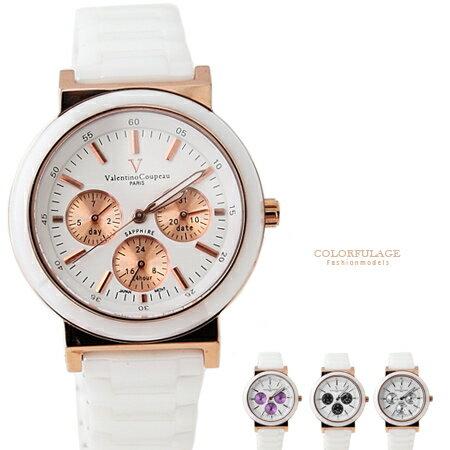 Valentino范倫鐵諾 精密全陶瓷玫瑰金三眼手錶腕錶 日期.星期.24小時 柒彩年代【NE1529】單支價格