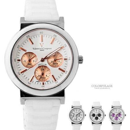 Valentino范倫鐵諾精密雪白全陶瓷三眼手錶腕錶日期.星期.24小時柒彩年代【NE1530】單支價格