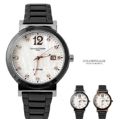 Valentino范倫鐵諾 獨特隱約刻度玫瑰金精密全黑陶瓷手錶腕錶 柒彩年代【NE1533】單支價格
