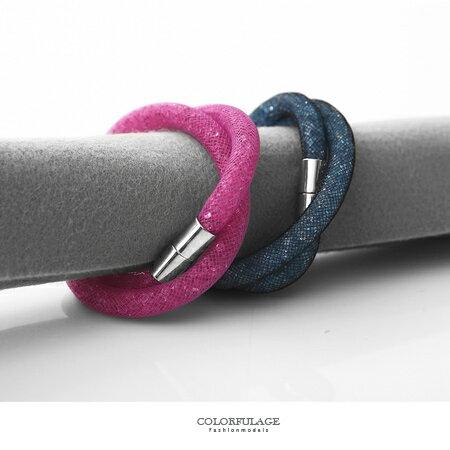 韓系手環 網洞造型亮眼繽紛糖果色繞圈手鍊 磁吸式扣頭設計 Lady風的穿搭 柒彩年代【NA341】單條 0