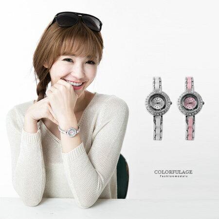 手錶 奢華水鑽設計氣質小巧鍊錶腕錶 仿陶瓷錶帶 約會必備 柒彩年代【NE1545】單支