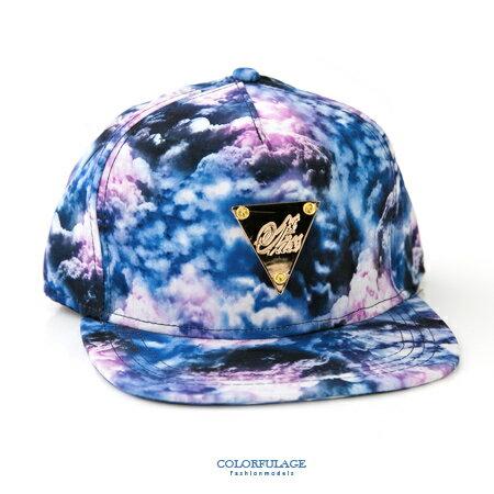 棒球帽 藍紫漸層渲染星空雲朵風格金色三角潮流平板帽 可遮陽裝飾 柒彩年代【NH192】中性款式 0