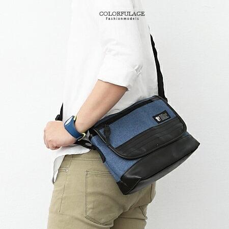 側背包 型男 尼龍皮革郵差包 斜背包 百搭 超 單品 柒彩年代~NZ448~單個售價