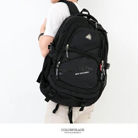 專業測試防水設計雙肩後背包 大容量可放17吋筆電 柒彩年代【NZ450】貼心附贈包包雨衣