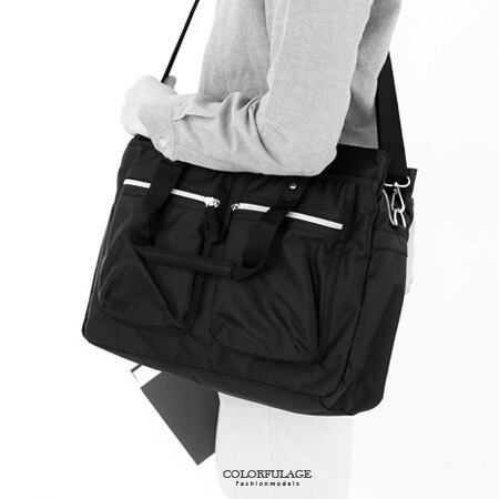 側背包 日系極簡大容量大口肩背包.手提包 質感尼龍設計 可放平板A4尺寸 柒彩年代【NZ452】百搭款