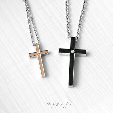 項鍊 簡約立體單鑽多色十字架造型白鋼項鍊 有大小款 抗過敏.氧化 柒彩年代【NB693】細緻呈現 - 限時優惠好康折扣