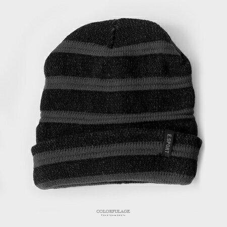 毛帽 秋冬保暖條紋毛帽 柒彩年代【NMA1】單頂 - 限時優惠好康折扣