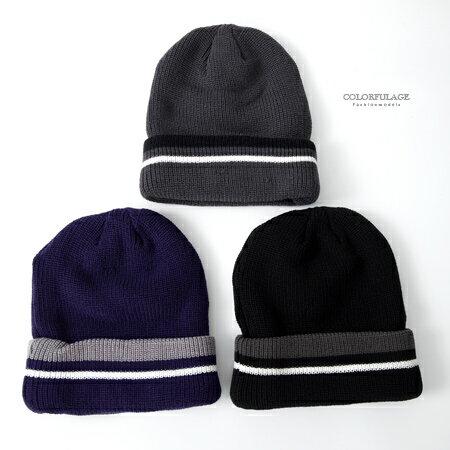 毛帽 MIT保暖雙色毛帽 柒彩年代【NMA3】單頂 - 限時優惠好康折扣