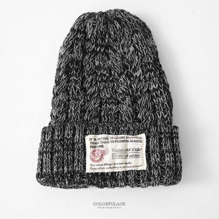 毛帽 MIT保暖混色針織帽 柒彩年代【NMA5】 - 限時優惠好康折扣