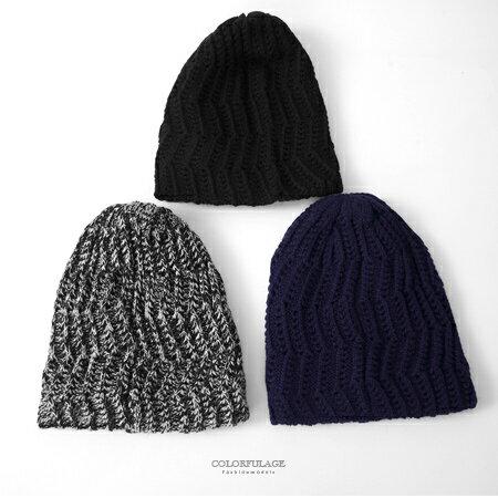 毛帽 MIT長版遮耳針織帽 柒彩年代【NMA7】單頂
