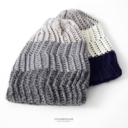 毛帽 MIT三色層次針織帽 柒彩年代【NMA8】單頂 - 限時優惠好康折扣