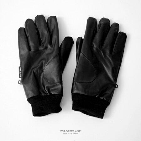 手套 秋冬防寒縮口皮革手套 柒彩年代【NMC2】 - 限時優惠好康折扣