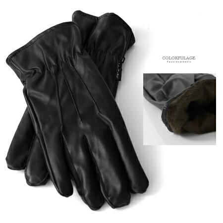 手套 秋冬防寒抓皺皮革手套 柒彩年代【NMC3】 - 限時優惠好康折扣