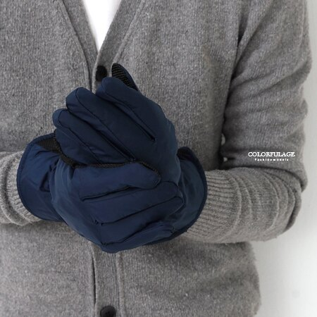 手套 MIT抓皺防寒防水手套 柒彩年代【NMC5】 - 限時優惠好康折扣