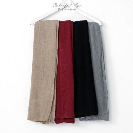 圍巾 輕柔軟毛絨親膚圍巾 柒彩年代【NMD3】 - 限時優惠好康折扣