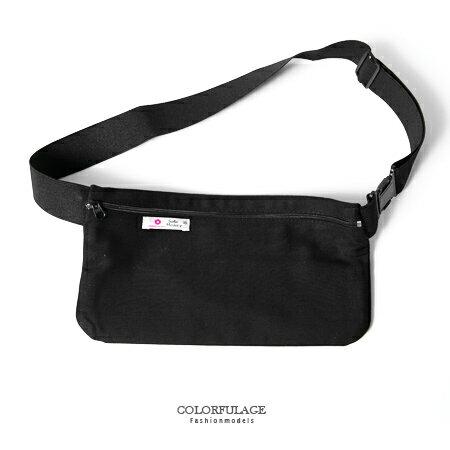MIT腰包 貼身安全隨身防扒包 彈性背帶 安全隱密出國 貼身腰包 柒彩年代~NZ468~單