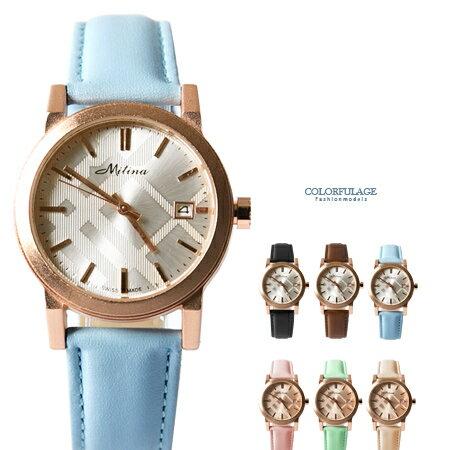 手錶 霧面玫瑰金時尚紋路設計質感皮革腕錶 日期窗顯示 女孩清新款 柒彩年代【NE1761】單支 - 限時優惠好康折扣