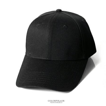 棒球帽 素色系帆布銅扣帶彎沿帽 出門必備好搭配素色單品 鴨舌遮陽防曬 柒彩年代【NH215】造型帽 - 限時優惠好康折扣