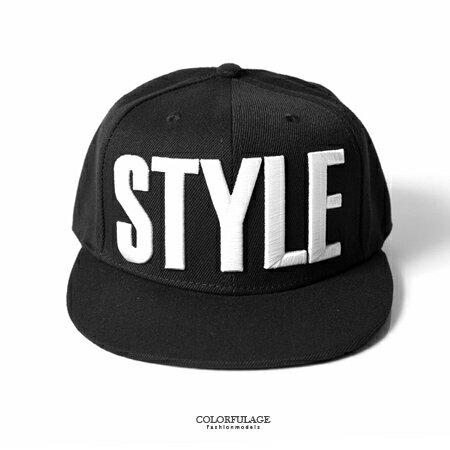 棒球帽 立體刺繡多彩字母潮流嘻哈平沿帽 出門 遮陽  兼具 柒彩年代~NH222~男女都