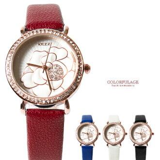 手錶 精緻花朵皮革腕錶 女孩百搭款 奧地利水鑽 玫瑰金錶殼 柒彩年代【NE1689】單支