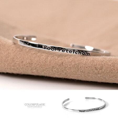 手鍊 925純銀 百搭字母寓意C型開口手環 簡約大方 柒彩年代【NPA32】韓文「什麼都可以實現」的意思