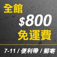 柒彩年代【NA198】韓系人氣推薦款 纏繞式真皮皮革手環 男女皆可中性款~單條價格 1