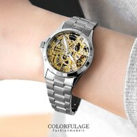 父親節禮物推薦范倫鐵諾Valentino自動上鍊機械腕錶 雙面鏤雕手錶 金色錶盤 柒彩年代 【NE1207】原廠公司貨