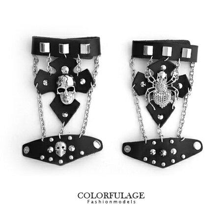 指套皮革手環 舞台魅力演唱會巨星指定 皮革製作龐克風格 柒彩年代【NA257】單個價格