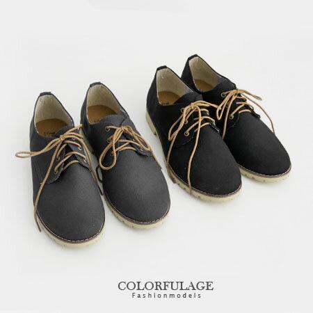 牛津鞋 紳士韓版型男休閒鞋 百搭實穿 低筒帆布材質 柒彩年代【NR14】MIT台灣品牌
