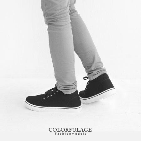 高筒休閒鞋 百搭帆布紋實穿 綁帶型男鞋子 學生上課 柒彩年代【NR15】MIT台灣品牌 0