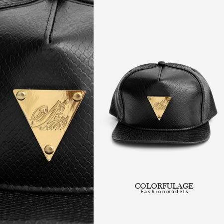 不規則皮革紋路板帽 棒球帽 東區街頭潮流配件 金牌三角硬挺材質 柒彩年代【NH154】男女都適合 0