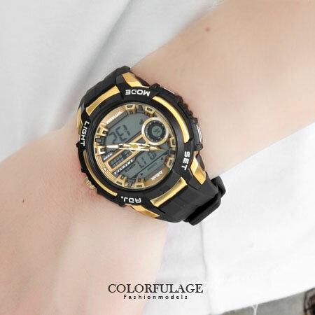 blink雙顯手錶 時尚耀金色型男運動休閒電子錶 冷光照明 防水100米 柒彩年代【NE1288】原廠公司貨 0