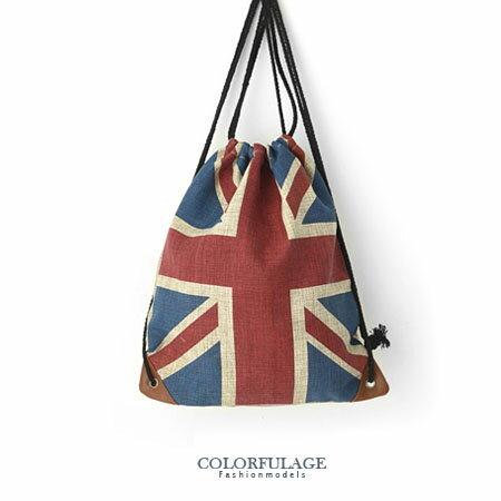 英國束口後背包 質感麻布料材質 中性休閒品味 彩年代【NZ389】簡約好搭配