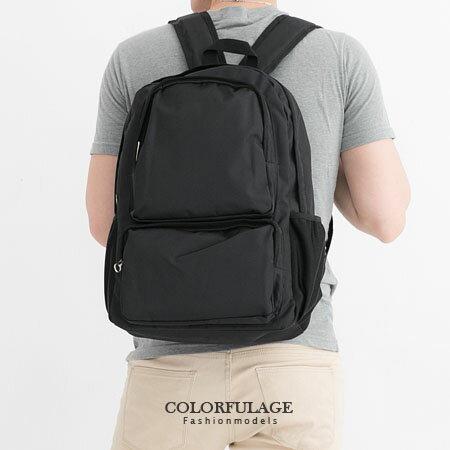 簡約百搭實用後背包 學院風素面系列不怕髒 尼龍材質 柒彩年代【NZ401】單個