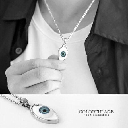 項鍊 復古玩味十足藍眼珠 眼睛 眼球鋼項鍊 男女不分獨特個性風格 柒彩年代【NB602】單條 0