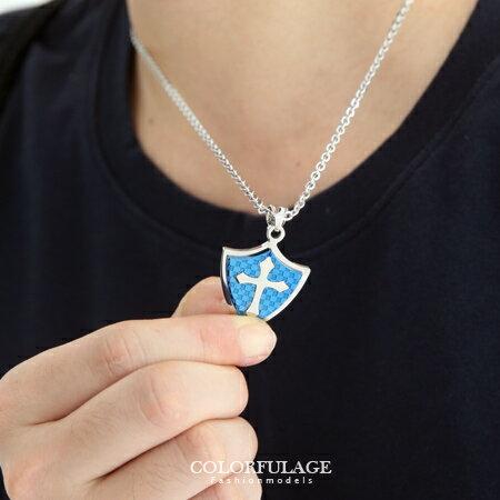 項鍊 勇氣象徵十字架藍極光盾牌項鍊鋼墜項鍊 西德鋼專櫃材質 柒彩年代【NB600】贈鋼鍊 0