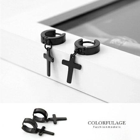 耳針耳環 神秘黑垂墜十字架 西德鋼抗過敏跟氧化 獨特風格 柒彩年代~ND174~單支
