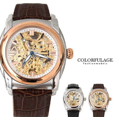 Valentino范倫鐵諾 雙面鏤空自動上鍊機械手錶腕錶 南極光指針 柒彩年代【NE1297】單支價格 0