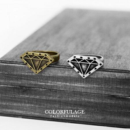 戒指 指環 復古立體時光寶石/鑽石造型戒指 二色可選 不退流行好搭配 柒彩年代【NC169】配件小物