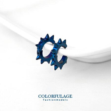 夾式耳環 輕龐克風搖滾鉚釘 耳環 西德鋼 抗過敏.氧化 獨特藍極光 柒彩年代~ND178~