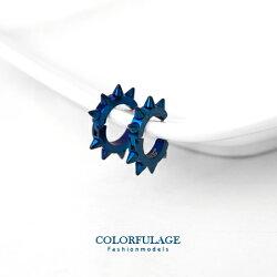 夾式耳環 輕龐克風搖滾鉚釘個性耳環 西德鋼材質抗過敏.氧化 獨特藍極光 柒彩年代【ND178】單支