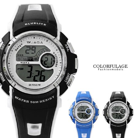 JAGA捷卡多功能電子手錶 防水50米 型男必搭運動腕錶 原廠公司貨 柒彩年代【NE1304】單支