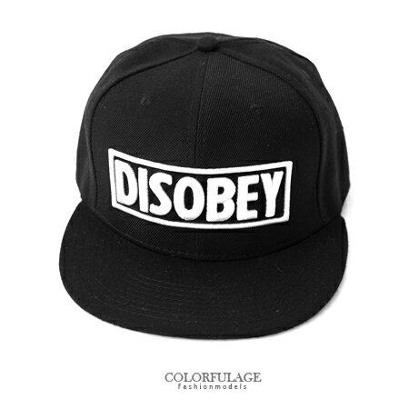 帆布 潮流黑底白字電繡DISOBEY板帽 棒球帽 平沿帽 可調式頭圍 柒彩年代【NH166】街頭中性款 0
