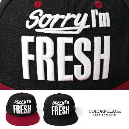 帆布電繡質感FRESH板帽 棒球帽 中性款潮流英文字 柒彩年代【NH169】美式潮流款 0